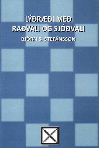 Lýðræði með raðvali og sjóðvali  Kindle Edition